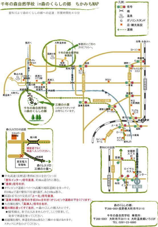 森くらへの近道マップ(PDF)